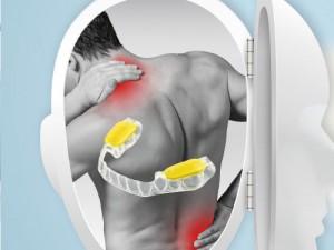 Beispielbild für Rückenschmerzen